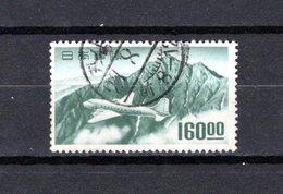 Japón   1951-52  .   Y&T  Nº    22     Aéreo - Poste Aérienne