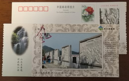 Riverside Culture Gallery,waterfall,China 2002 Kaihua Headstream Of Qianjiang River Tourism Advert Pre-stamped Card - Holidays & Tourism