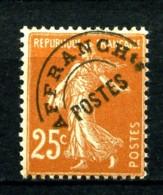 Préo 57 - 25c Jaune-brun Semeuse - Neuf N** - Très Beau - Préoblitérés