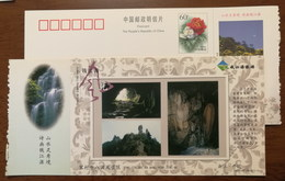 Songcun Karst Cave,waterfall,China 2002 Kaihua Headstream Of Qianjiang River Tourism Advert Pre-stamped Card - Holidays & Tourism