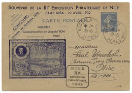 ENTIER-POSTAL-8-EXPOSITION-PHILATELIQUE-1931 - Other Collections