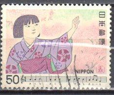 Japan 1980 - Mi. 1420 - Used - 1926-89 Emperor Hirohito (Showa Era)