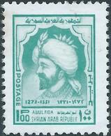 Siria-Syria,1974 Arab Personalities,Abul Fida-100 P - Siria