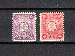CHINA.  Despacho  Japonés   1907-08.   Y&T  Nº    17/18 - Autres