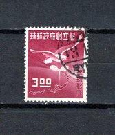 RYU-KYU   1952  .   Y&T  Nº   17 - Autres