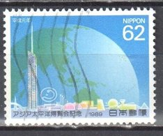 Japan 1989 - Mi.1840 - Used - 1989-... Imperatore Akihito (Periodo Heisei)