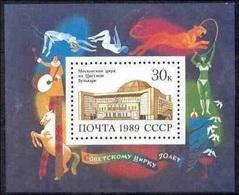 1989  Mi.Bl.209  (**) - 1923-1991 URSS