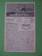 Russia FLEET 1900s Military Ship IOANN ZLATOUST. Early Russian Postcard - Rusland