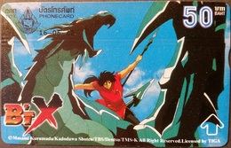 Opt. Telefonkarte Thailand -  Anime - B `tx - Drache - Thaïland