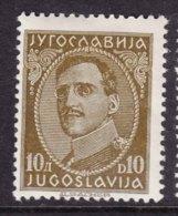 Yugoslavia Kingdom King Alexander 1931 Mi#234 I With Inscription On The Bottom Rand, Mint Hinged - 1931-1941 Regno Di Jugoslavia