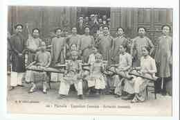 MARSEILLE : Exposition Coloniale 1906 - Superbe Lot 72 Cartes Dont Ballon Captif, Laos, Tunisie, Cochinchine. Tous Scans - Colonial Exhibitions 1906 - 1922