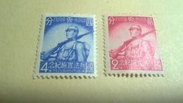 Manchukuo Japan 1941 Military Service - 1932-45 Manchuria (Manchukuo)