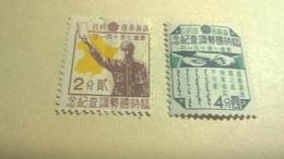 Manchukuo Japan 1940 National Census - 1932-45 Manchuria (Manchukuo)