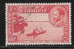 Ethiopia Scott # 292A Used Canoe On Lake, 1951 - Ethiopia