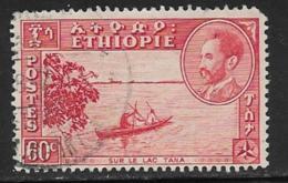Ethiopia Scott # 292A Used Canoe On Lake, 1951, Round Corner - Ethiopia