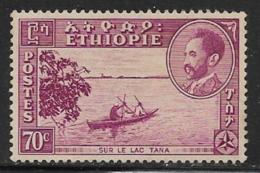 Ethiopia Scott # 293 Mint Hinged Canoe On Lake, 1947 - Ethiopia