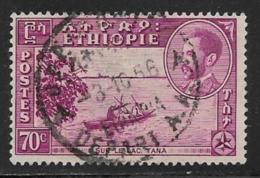 Ethiopia Scott # 293 Used Canoe On Lake, 1947 - Ethiopia