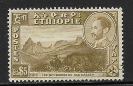 Ethiopia Scott # 296 Used Mt. Alamata, 1947 - Ethiopia