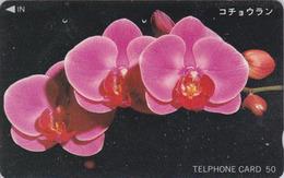 Télécarte Japon / 110-011 - Fleur - ORCHIDEE - ORCHID Flower Japan Phonecard  - ORQUIDEA - 2362 - Fleurs