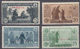 SOMALIA - Lotto Di 5 Valori Nuovi Senza Gomma: Yvert 153, 154, 157/159. - Somalia