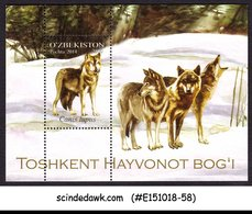 UZBEKISTAN - 2014 WILD ANIMALS/ WOLF - MINIATURE SHEET MNH - Ouzbékistan