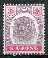 MALAISIE - SUNGEI UJONG - (Protectorat Britannique) - 1895 - N° 16 - 3 C. Violet-brun Et Carmin - (Tigre) - Straits Settlements