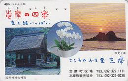 Télécarte Japon / 110-011 - Fleur - ORCHIDEE & Coucher De Soleil - ORCHID & SUNSET Flower Japan Phonecard  - 2371 - Fleurs