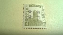 Manchukuo China 1934  Harbin Provisonal Surcharged  Mi CN-MA 36 A. - 1932-45 Mandchourie (Mandchoukouo)