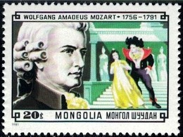 Composer, Wolfgang Amadeus Mozart & Scene, Mongolia Stamp SC#1217 MNH - Mongolie