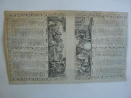 ALMANACH 1870  CALENDRIER SEMESTRIEL  NON DECOUPE  Allégorie  La Vie à La Campagne Imprimeur Mayoux Et Honoré - Calendars