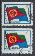 °°° ERITREA - Y&T N°223/27 - 1994 °°° - Eritrea