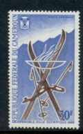 Cameroon 1968 Winter Olympics Grenoble MUH - Cameroon (1960-...)