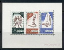 Cameroun 1968 Summer Olympics Mexico City MS MUH - Cameroon (1960-...)