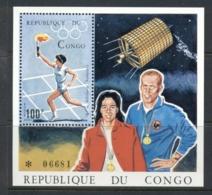 Congo PR 1970 Summer Olympics Mexico City MS MUH - Congo - Brazzaville