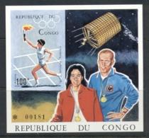 Congo PR 1970 Summer Olympics Mexico City MS IMPERF MUH - Congo - Brazzaville