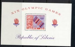Liberia 1967 Summer Olympics Mexico City MS MUH - Liberia