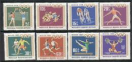 Mongolia 1968 Summer Olympics Mexico City MUH - Mongolia