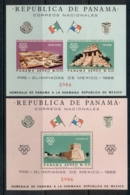 Panama 1967 Summer Olympics Mexico City Ruins 2xMS Perf & IMPERF MUH - Panama