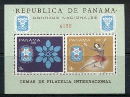 Panama 1967 Winter Olympics Grenoble MS MUH - Panama