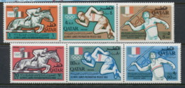 Qatar 1966 Summer Olympics Mexico City MUH - Qatar