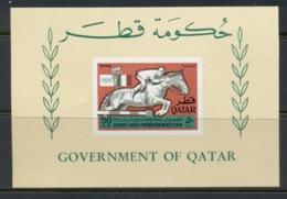 Qatar 1966 Summer Olympics Mexico City MS MUH - Qatar