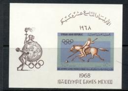 S_yria SAR 1968 Summer Olympics Mexico City MS MUH - Syria