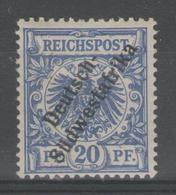 AFRIQUE Du Sud-ouest (col.Allemande):  N°10 *        - Cote 24€ - - Colony: German South West Africa