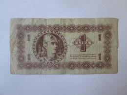 Rare! The Bank Of Economy For:Istria(Croatia),Rijeka And The Slovenian Coast,1Lira 1945 Italian Occupation WWII Banknote - Slovenia
