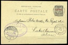 1900, Französische Post In Ägypten - Alexandria, P 1, Brief - Frankreich