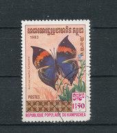 "Yv N°371 -  Papillon ""kallima"" - Kampuchea"
