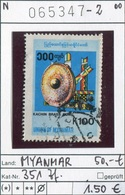 Myanmar (Burma/Birma) - Michel 351 Mit Kl. Zahnfehler - Oo Oblit. Used Gebruikt - Union Of Myanmar - Myanmar (Birmanie 1948-...)