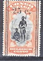 Congo Belge - Belg.Kongo Nr 103         Neuf - Postfris - MNH  (xx) - 1894-1923 Mols: Neufs