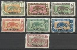 CAMEROUN 1921 - YT 84/90** - Cameroun (1915-1959)