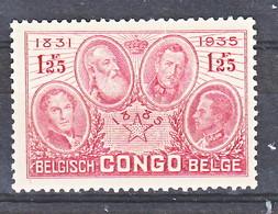 Congo Belge - Belg.Kongo Nr 186      Neuf Avec Charnière- Postfris Met Plakker - MH   (x) - Belgian Congo